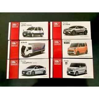 【非売品】プルバックカー 6台セット