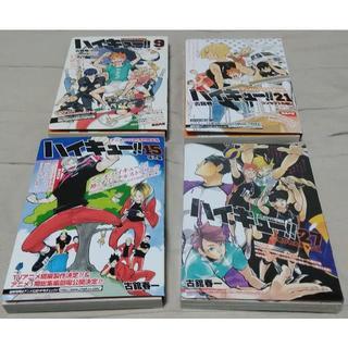 ハイキュー CD DVD