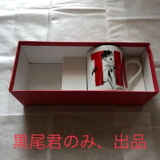 シュウエイシャ(集英社)の【箱は難あり】ハイキュー!!黒尾さん 未使用品 マグカップ♡(グラス/カップ)