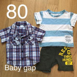 babyGAP - 80 男の子 まとめ売り