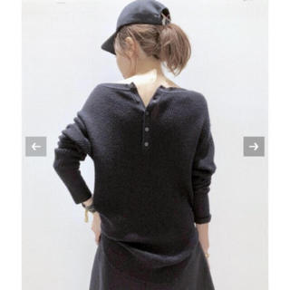 DEUXIEME CLASSE - L'Appartment 19SS  Thermal Inner Knit 美品