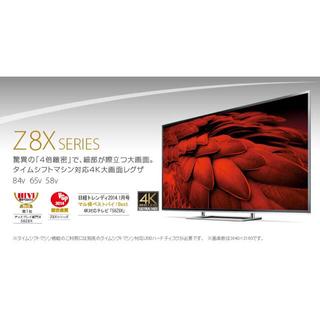 東芝 - 🉐期間限定5%off🉐 REGZA 58Z8X 4K 液晶テレビ 中古