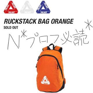 PALACE RUCKRSTACK BAG ORANGE パレス バックパック(バッグパック/リュック)