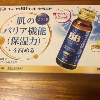 エーザイ(Eisai)のチョコラBB リッチセラミド 50mL*10本入(コラーゲン)