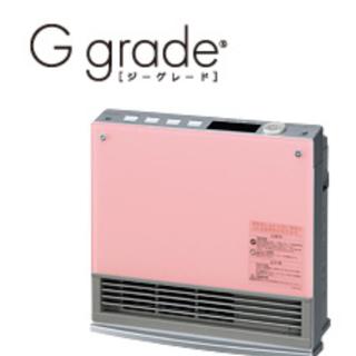 ノーリツ(NORITZ)のガスファンヒーター Ggrade ジーグレード 大阪ガス 5mコードつき(ファンヒーター)