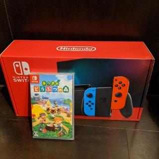Nintendo Switch - 送料無料 任天堂スイッチ本体+あつまれどうぶつの森