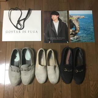 フーガ(FUGA)のGOSTAR DE FUGA シューズ 3点(スリッポン/モカシン)