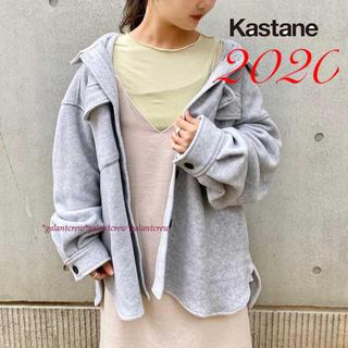 Kastane - 2020年新作 春アウター  新品カスタネ エアリーブラッシュシャツジャケット