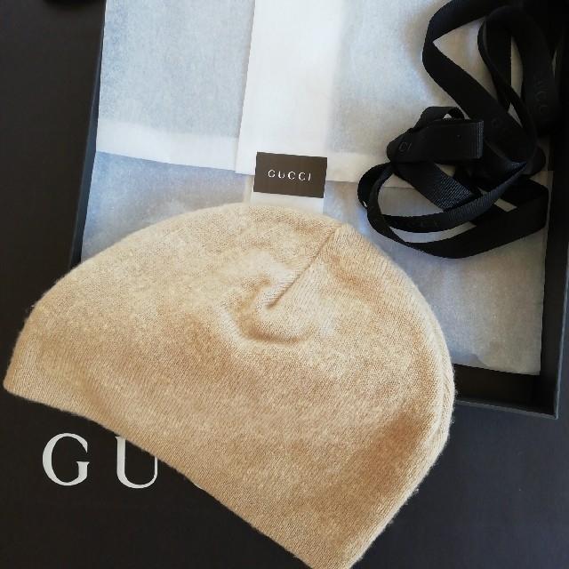 Vacheron Constantin 時計 激安 スーパー コピー | Gucci - 正規店購入 グッチ カシミアウール ビーニー ニット帽 新品、箱付きの通販