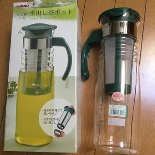 ハリオ(HARIO)のハリオ 網付きガラスポット 1200cc(調理道具/製菓道具)