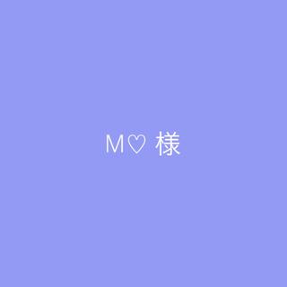 H&M - カラーパンツ