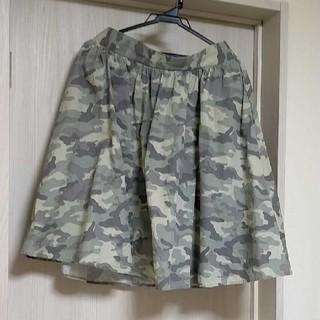 アルピーエス(rps)のスカート(ひざ丈スカート)