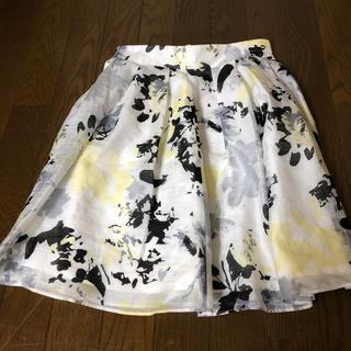 トランテアンソンドゥモード(31 Sons de mode)の31 sons Aラインスカート(ひざ丈スカート)