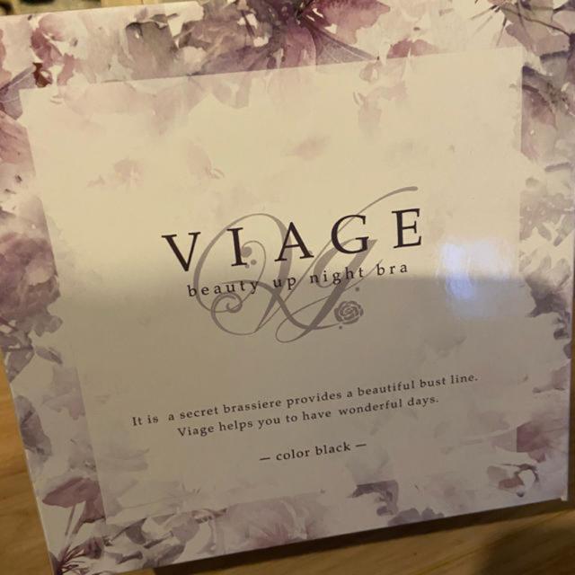 Viage ナイトブラ S/M レディースの下着/アンダーウェア(ブラ)の商品写真
