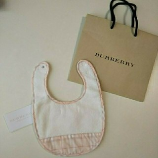 BURBERRY - 【新品 タグ付き】バーバリー スタイ ピンク  出産準備 に