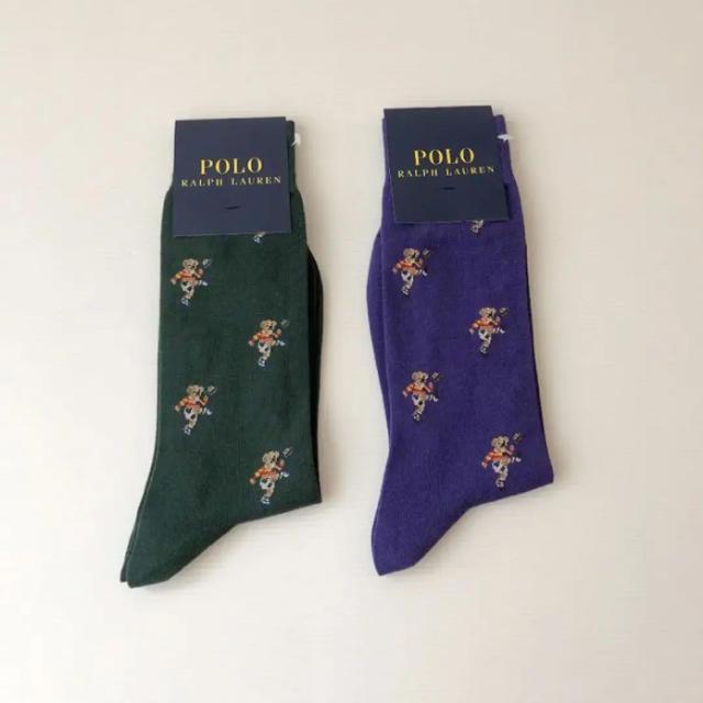 POLO RALPH LAUREN(ポロラルフローレン)の2足❣️新品 ⭐️ ポロ ラルフローレン ポロベア ラグビー柄 靴下 メンズのレッグウェア(ソックス)の商品写真