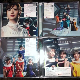 ノギザカフォーティーシックス(乃木坂46)の乃木坂46 25th しあわせの保護色 type ABCD 4枚セット(アイドル)