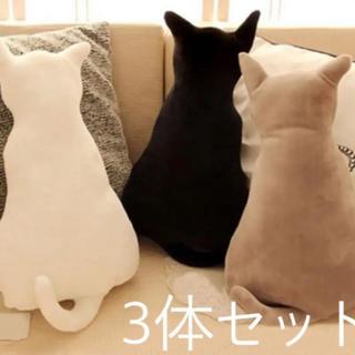 癒し 海外インポート 猫クッション3体セット シルエットクッション 抱き枕