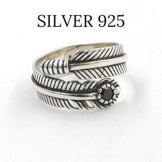 フェザー リング s925 シルバー925 SILVER925(リング(指輪))