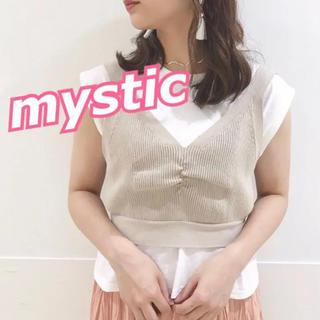 mystic - mystic ❤︎ リボンニットベスト ベージュ 新品タグ付き 【¥5390】