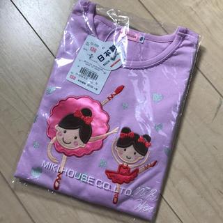 mikihouse - 【新品】130 ミキハウス リーナちゃんロンT 長袖