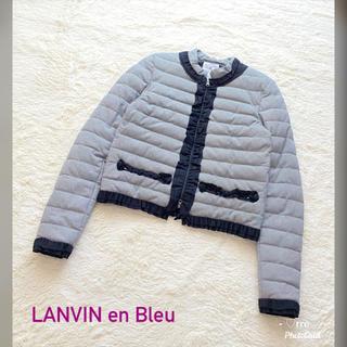 LANVIN en Bleu - ランバンオンブルー❤︎美品❤︎ダウンジャケット