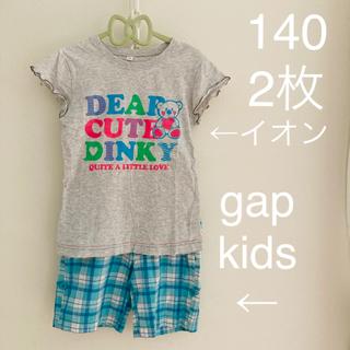 ギャップキッズ(GAP Kids)の【2枚】140 gap kids 女の子 ショートパンツ 半ズボン チェック(パンツ/スパッツ)