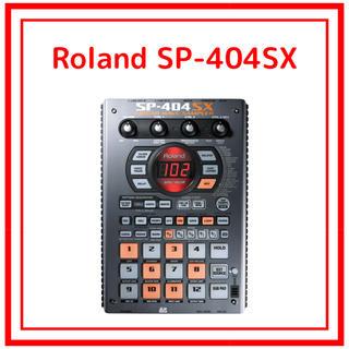 ローランド(Roland)のRoland ローランド コンパクトサンプラー SP-404SX (その他)