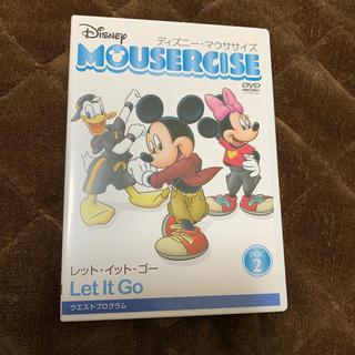ディズニー(Disney)のstrawberry:)様専用 マウササイズ DISC②(スポーツ/フィットネス)