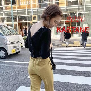 Kastane - 2020年新商品 新品カスタネ 前後2WAY杢カラーパフ袖ニット&カーディガン黒