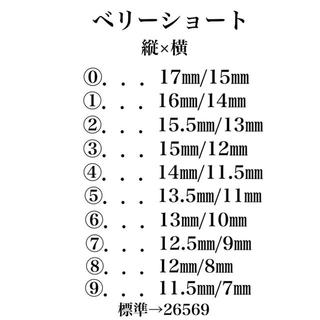 【2点で10%OFF】No.13 くすみパープル 水滴 ラベンダー ネイルチップ コスメ/美容のネイル(つけ爪/ネイルチップ)の商品写真