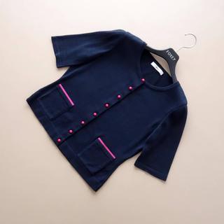 René - ■Rene■ 36 濃紺 ピンク 五分袖カーディガン ルネ