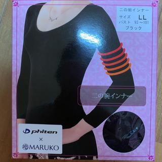 MARUKO - マルコ インナー