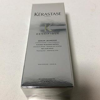 ケラスターゼ(KERASTASE)のケラスターゼ DS アドジュネス 120ml(トリートメント)
