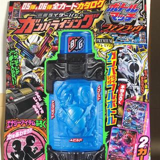 仮面ライダーバトル ガンバライド - ガンバライジングボトルマッチファンブック 仮面ライダービルド