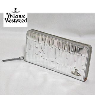 Vivienne Westwood - 《ヴィヴィアンウエストウッド》新品 ブライダルボックス ラウンドファスナー長財布