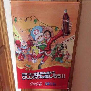 コカコーラ(コカ・コーラ)のコカコーラタペストリー(その他)