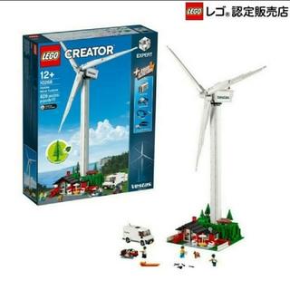 Lego - レゴ (LEGO) クリエイター エキスパート ベスタスの風力発電機 10268
