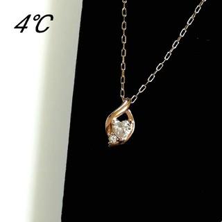 4℃ - 4°C K10 リーフダイヤモンドネックレス