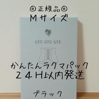 モンステラ gyugyugyu ギュギュギュ Mサイズ ブラック