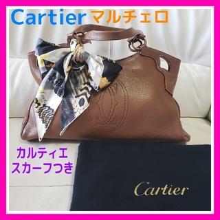 Cartier - カルティエのスカーフつき♡カルティエ 定番 バッグ マルチェロ ブラウン