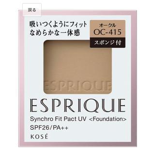 ESPRIQUE - エスプリーク  シンクロフィットパクト UV OC415