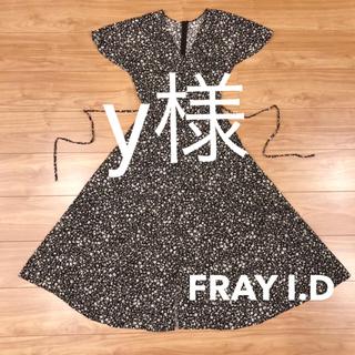 FRAY I.D - FRAY I.D♡小花ワンピース
