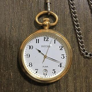 セイコー(SEIKO)のSEIKO ALBA SUCCESS GOLD 懐中時計(腕時計(アナログ))