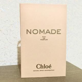 クロエ(Chloe)のCHLOE✩⡱NOMADE クロエ ノマド オーデパルファム(香水(女性用))