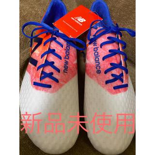 New Balance - ニューバランス フューロン SG 26.0cm サッカースパイク 靴