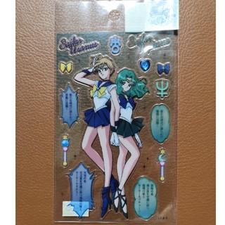 セーラームーン - 美少女戦士セーラームーン プリズムステッカー はるか&みちる 新品★未使用★未開