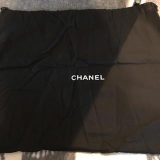 CHANEL - シャネル バッグ保存袋 45×57