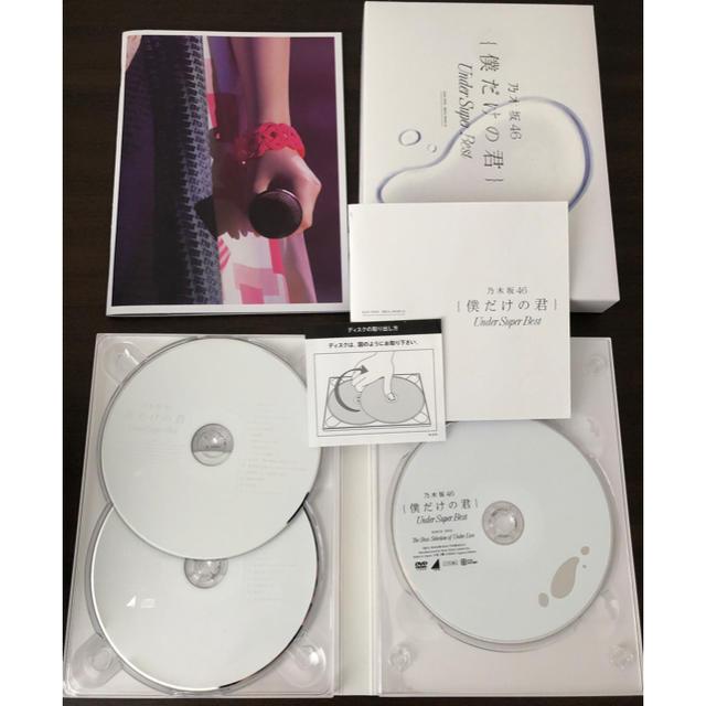 乃木坂46(ノギザカフォーティーシックス)のアンダーアルバム 歴代のアンダーライブ映像付き 乃木坂46 エンタメ/ホビーのDVD/ブルーレイ(アイドル)の商品写真