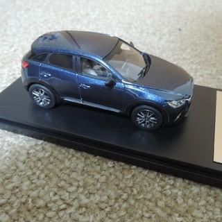 新品 マツダ CX-3 ミニカー 1:43 クリスタルブルー